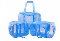 Прозрачные сумки для роддома 3шт - Набор вместительные поместится все Лучшая цена голубой