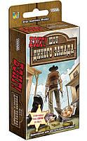 Настольная игра Бэнг! Шоу дикого запада дополнение Bang! Wild West Show 915225