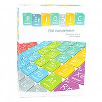 Настольная игра Periodic: Игра элементов Таблица Менделеева Periodic: A Game of The Elements 4178