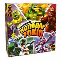 Настольная игра Повелитель Токио King of Tokyo 3553