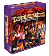 """Настольная игра Таверна """"Красный дракон"""": Пирушка в стиле Кунг-фу The Red Dragon INN 5 915228"""