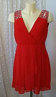 Платье женское вечернее нарядное супер декор бренд TFNC London р.46 3611