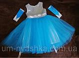 Детские нарядные платья с пайетками, фото 9