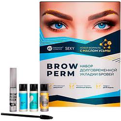 Sexy Brow Perm. Набір довготривалої укладання брів з маслом Усьмы.