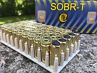 Пистолетный патрон травматического действия Собр-Т 9 ММ PA с резиновой пулей