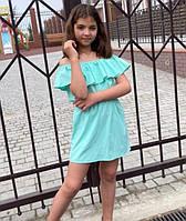 Детский сарафан с воланом на плечах 122-140см, фото 1