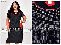 Женское летнее красивое платье в горошек рукав - сетка. Большого размера Р- 52, 54, 56, 58, 60, 62, 64 масло