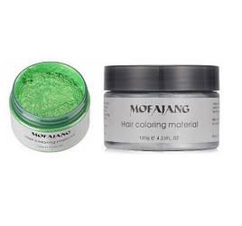 Окрашивающий воск для волос Mofajang  Зеленый (A1037)