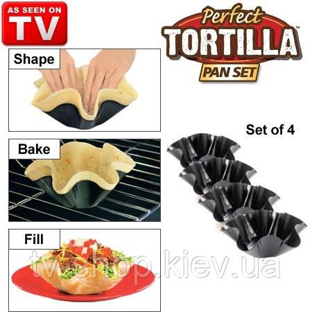 Форма для тарталеток Perfect Tortilla Pan Set (4 шт)
