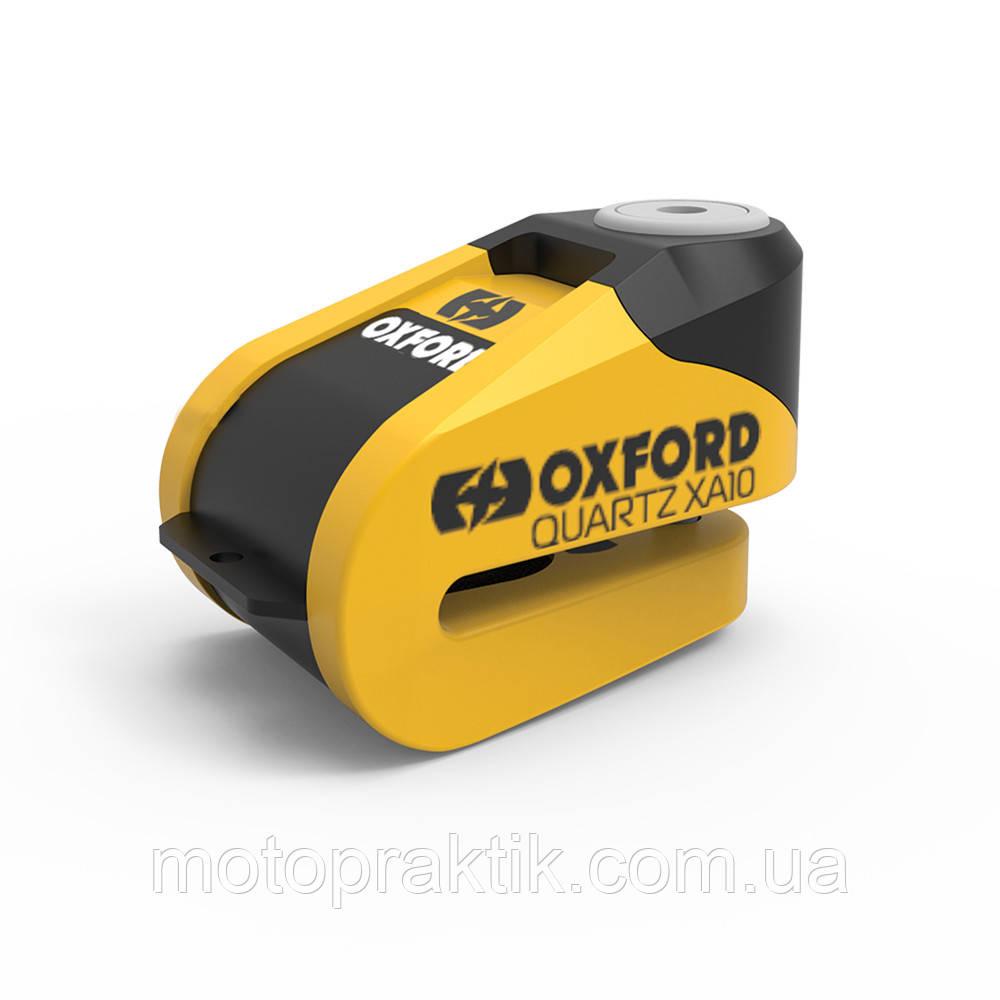 Oxford Quartz XA10 Disc Lock Yellow/Black, Замок на диск з сигналізацією