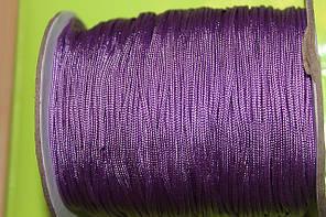 Шнур синтетический для плетения браслетов Шамбала. Цвет фиолетовый (1,5 мм)