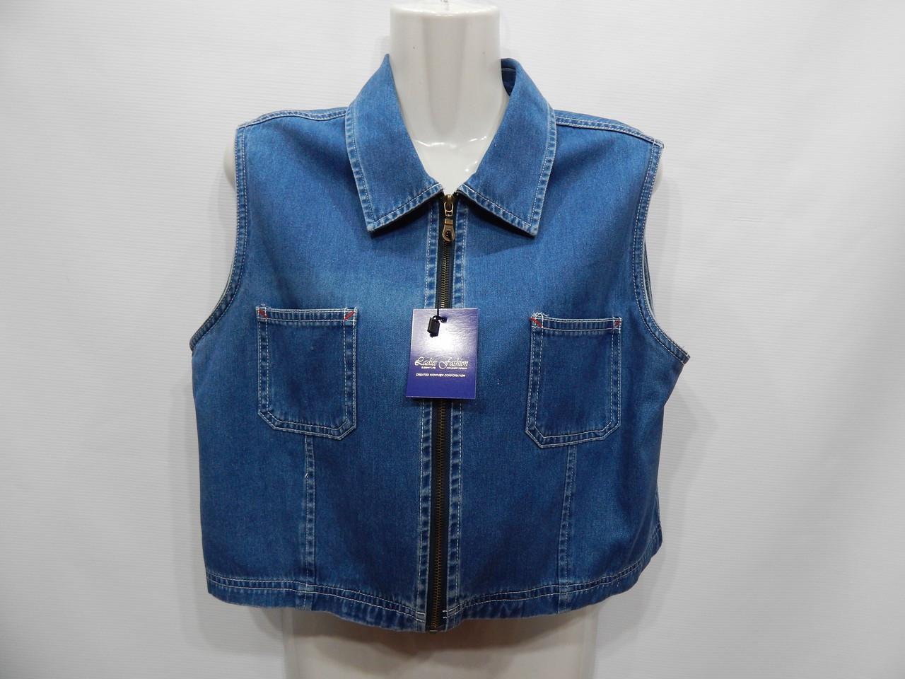 Жилет женский джинсовый короткий BLIND DATE RUS р.50, EUR 42 141G