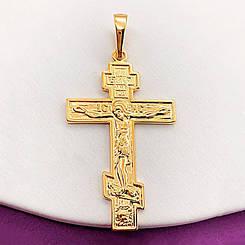 Крестик Xuping Jewelry с распятием медицинское золото позолота 18К А/В 5760