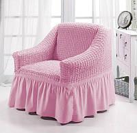 АКЦИЯ!!!Чехол для кресла розовое Турция ( в наличии 1 шт)