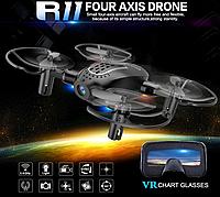 Квадрокоптер с камерой и очками Realacc R11 Mini 5.8G FPV Foldable RC Drone Quadcopter