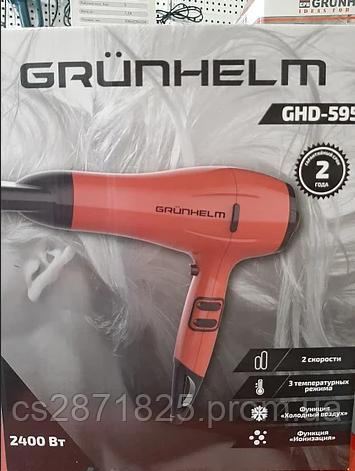 Фен для сушiння волосся GHD-595 2400Вт, 2 швидкостi, 3 режима тепла iонизацiя (GRUNHELM)