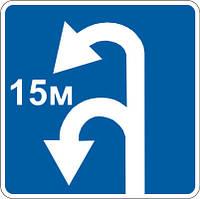 Знак дорожный (квадрат) II-типоразмер
