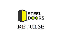 Двери входные REPULSE (ОТПОР)