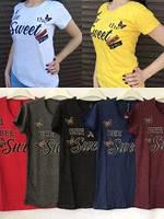 Женская футболка Турция рисунок принт разные цвета S M