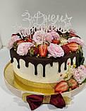Топпер З Днем народження з зірками Топер на торт з білого пластику Пластиковий топер на торт Топери в гліттері, фото 3