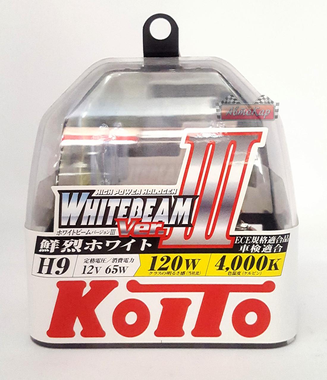 Автолампы Koito WhiteBeam III, 4000K , H9, 2шт., P0759W - Автокар в Киеве
