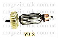 Якорь перфоратор Einhell 726 |Y018