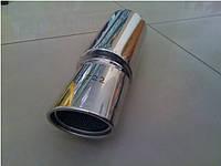 Глушитель прямоточный прямоток тюнинг универсальный НГ-0722 d-62х490мм нержавейка