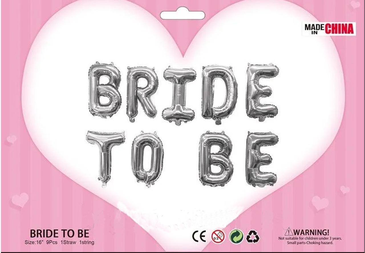 НАДПИСЬ BRIDE TO BE СЕРЕБРЯНЫЙ 16 (40CМ)