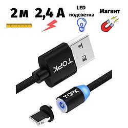 Магнитный кабель Lightning (iPhone/iPad) Topk 2 метра черный