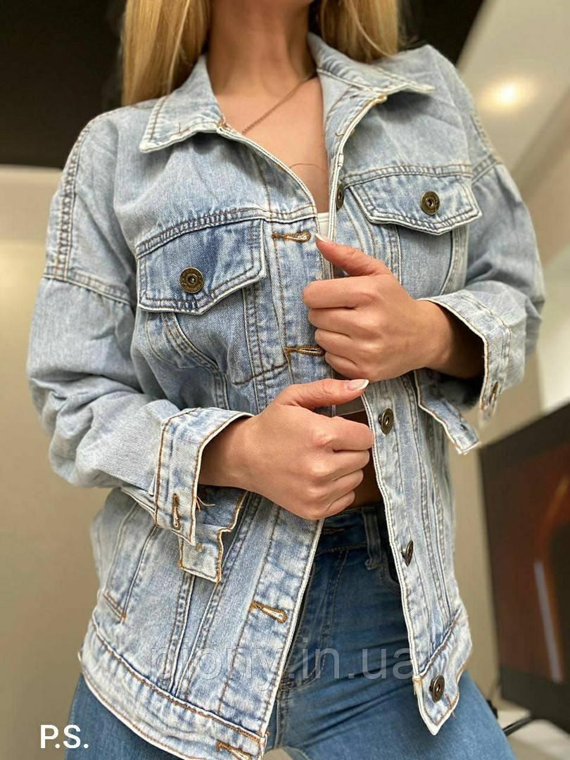Женская Куртка из джинса с карманами