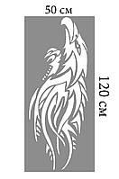 Декоративная наклейка на автомобиль в виде дракона, птицы орла, на двери, капот, тюнинг (120 см*50 см)