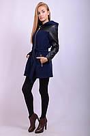 Пальто кашемировое с капюшоном  №027 синее
