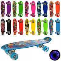 Скейт MS 0749-5  пенни56-14,5см, колесаПУ свет, рисунок, 10видов,разобр, в кульке