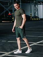 Футболка + шорты .Мужской комплект футболка +шорты цвета хаки.ТОП качество!!!, фото 1