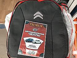 """Чехлы на Citroen C-Elysee 2013- / автомобильные чехлы """"Prestige"""" премиум"""