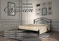 Ліжко Скарлет Метал-дизайн