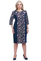 Платье женское большого размера 1605006/2