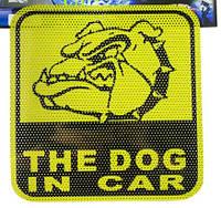 """Декоративная наклейка на автомобиль """"собака в машине"""", на лобовое заднее стекло, кузов двери"""