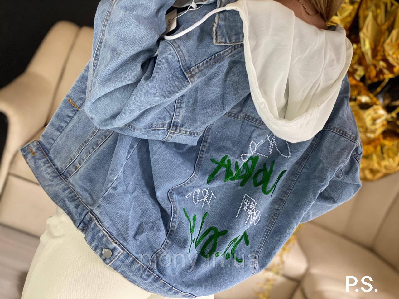 Женская Куртка из джинса с надписями