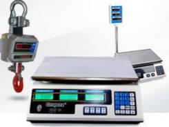 Ваговимірювальне обладнання