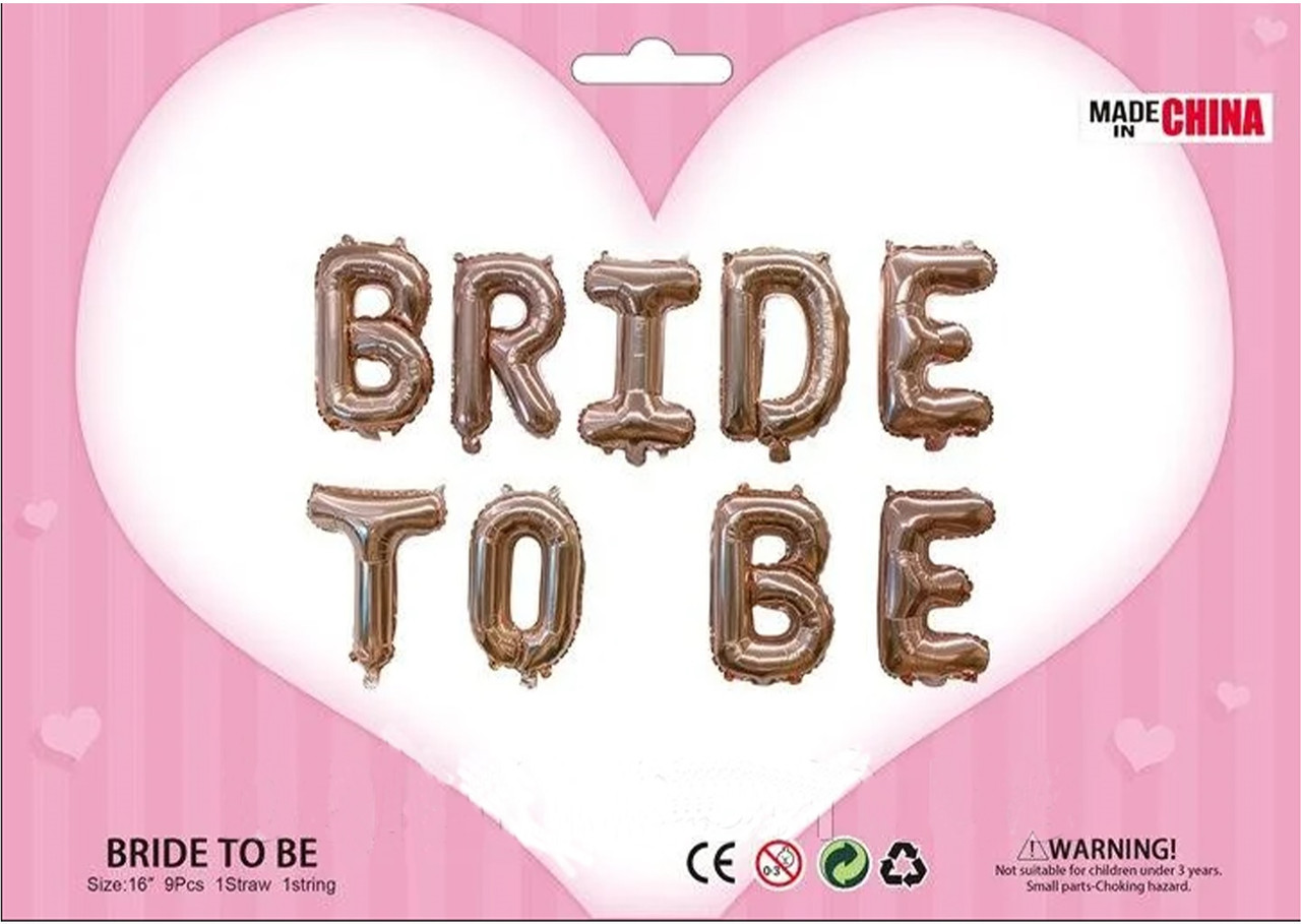 НАДПИСЬ BRIDE TO BE РОЗОВОЕ ЗОЛОТО 16 (40CМ)