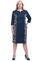 Платье женское большого размера 1605006/1