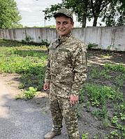 Костюм ЗСУ
