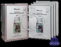 Капсульная маска JMsolution Derma Care Centella Madeca Capsule Mask с экстрактом центеллы поштучно