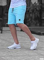 Мужские шорты Madmext 4249 blue