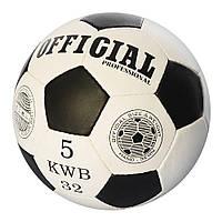 Мяч футбольный OFFICIAL 2500-200  размер5,ПУ,1,4мм,32панели,ручн.работа,420-430г,в кульке