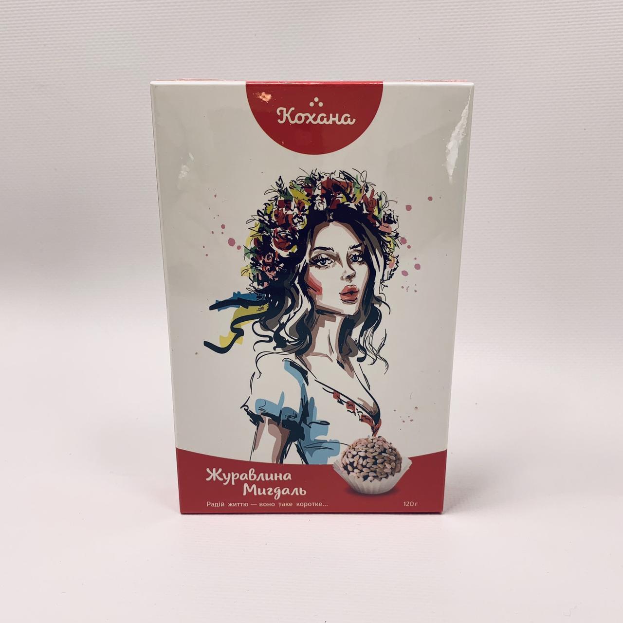 "Натуральные конфеты КОХАНА ""Клюква-миндаль"" (без сахара), 120 г"