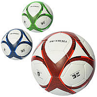 Мяч футбольный 2500-79  размер 5, ПУ1,4мм, ручн,работа, 420-430г, 3цв, в кульке,1цвет в ящике