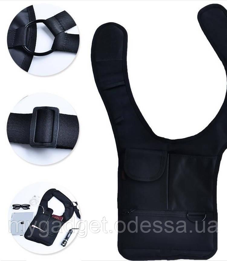 Сумка скрытого ношения Hidden Underarm Shoulder Bag