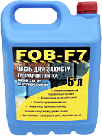 """Гидрофобизатор """"FOB-F7"""""""